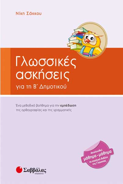 91732e192fe Προϊόντα – Σελίδα 35 – playbook.gr